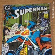 Cómics: ZINCO SUPERMAN II Nº 74. Lote 176441509