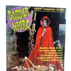 Cómics: DOSSIER NEGRO 216. NEAL ADAMS, BERNI WRIGHTSON (VVAA) ZINCO, 1988. OFRT. Lote 223959687