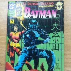 Cómics: BATMAN EL ULTIMO DESAFIO #1. Lote 177084865