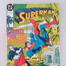 Cómics: SUPERMAN. EDICIONES ZINCO. NÚMERO 93. Lote 180217251