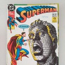 Cómics: SUPERMAN EDICIONES ZINCO. NÚMERO 86. Lote 180217303