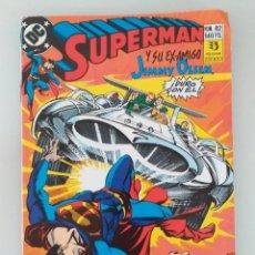 Cómics: SUPERMAN EDICIONES ZINCO. NÚMERO 82. Lote 180217705