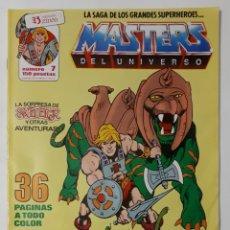 Cómics: MASTERS DEL UNIVERSO. NÚM. 7 - LA SORPRESA DE SKELETOR Y OTRAS AVENTURAS.. Lote 181152727