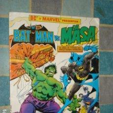 Cómics: BATMAN VS LA MASA, 1989, ZINCO. Lote 236070835