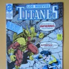 Cómics: LOS NUEVOS TITANES. NÚM. 37. ¡EL SECRETO REVELADO! - MARV WOLFMAN. TOM GRUMMETT. AL VEY. Lote 181330058