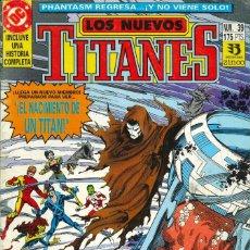 Cómics: LOS NUEVOS TITANES (VOL. 2) - EDICIONES ZINCO / NÚMERO 39. Lote 181807730