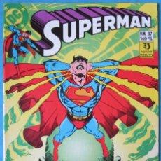 Cómics: SUPERMAN Nº 87 - LA TRILOGÍA DE BRAINIAC - DC ZINCO 1984 'MUY BUEN ESTADO''. Lote 182035615