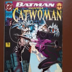 Cómics: BATMAN CONTRA CATWOMAN - OBRA COMPLETA . Lote 182774322