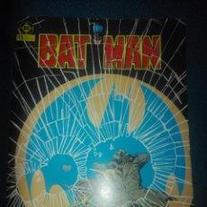 Cómics: BATMAN 17 PRIMERA EDICIÓN-MUY ESCASO# Y5. Lote 183734070