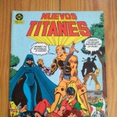 Cómics: NUEVOS TITANES Nº 2. Lote 183800533