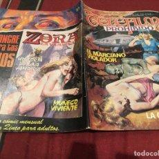 Cómics: TELEFILM PROHIBIDO Nº 29 EL MARCIANO VOLADOR. - EDICIONES ZINCO 1985. 125 PTS. Lote 186086977
