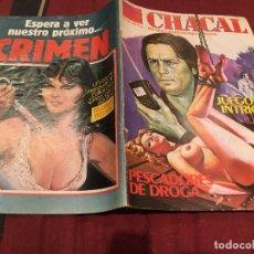 Cómics: CHACAL Nº 41 JUEGO DE INTRIGAS - EDICIONES ZINCO. Lote 186097326