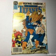 Cómics: COMIC DC NUEVOS TITANES Nº 40. Lote 189645835
