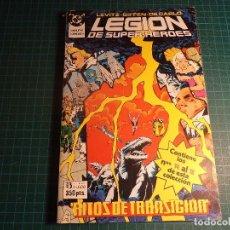 Cómics: TOMO LEGION DE SUPER HEROES. CONTIENE LOS NUMEROS 14 AL 18. (REF.01).. Lote 190434240