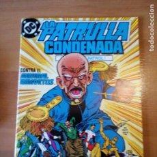 Cómics: LA PATRULLA CONDENADA 16. Lote 191256377