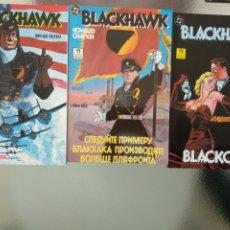 Cómics: BLACKHAWK. COLECCIÓN COMPLETA. Lote 191791046