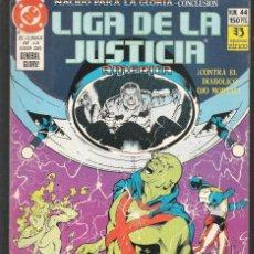 Cómics: LIGA DE LA JUSTICIA AMERICA. Nº 44. DC / ZINCO. (ST/A12). Lote 221438968