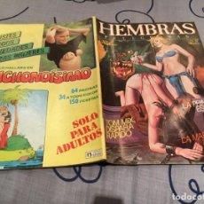 Comics: HEMBRAS PELIGROSAS. Nº 17 LA PRIMERA ESPOSA Y OTROS RELATOS - RELATOS PARA ADULTOS EDICIONES ZINCO. Lote 194761376