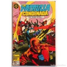 Cómics: LA PATRULLA CONDENADA Nº 1 / THE DOOM PATROL / DC COMICS / ZINCO 88 (PAUL KUPPERBERG & JOHN BYRNE). Lote 197910450