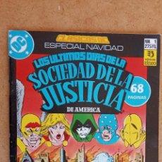 Cómics: LOS ÚLTIMOS DÍAS DE LA SOCIEDAD DE LA JUSTICIA DE AMÉRICA Nº 1 - ESPECIAL NAVIDAD CLASICOS DC. Lote 199830773