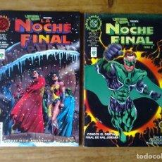 Cómics: LINTERNA VERDE: LA NOCHE FINAL COMPLETA (TOMOS 1 Y 2) - VID / DC - RÚSTICA. Lote 200835200