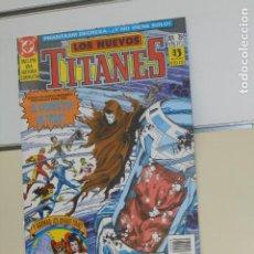 Comics: LOS NUEVOS TITANES Nº 39 - ZINCO. Lote 234287850