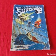 Cómics: SUPERMAN III. FIEL ADAPTACION AL COMIC DEL FILM . ZINCO-DC COMICS. 1983. C-42. Lote 240383120