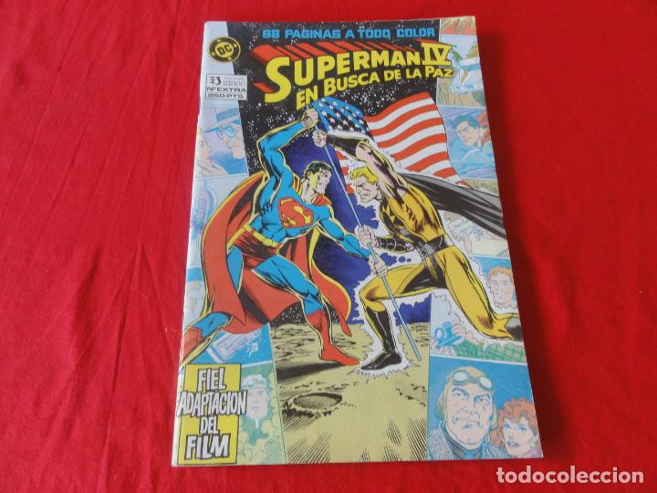 Cómics: SUPERMAN IV. FIEL ADAPTACION AL COMIC DEL FILM . ZINCO-DC COMICS. 1987. C-42 - Foto 1 - 203068370