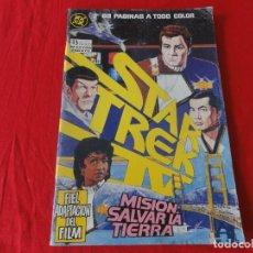 Cómics: STAR TREK IV. FIEL ADAPTACION AL COMIC DEL FILM . ZINCO-DC COMICS. 1987. C-42. Lote 203070333
