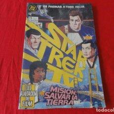 Cómics: STAR TREK IV. FIEL ADAPTACION AL COMIC DEL FILM . ZINCO-DC COMICS. 1987. C-42. Lote 203070486