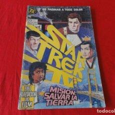Cómics: STAR TREK IV. FIEL ADAPTACION AL COMIC DEL FILM . ZINCO-DC COMICS. 1987. C-42. Lote 203070587