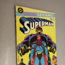 Comics: SUPERMAN ESPECIAL VERANO 1984 / ALAN MOORE / DC - ZINCO. Lote 203131073
