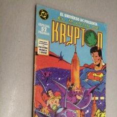 Comics: UNIVERSO DC PRESENTA: EL MUNDO DE KRYPTON Nº 1 / DC - ZINCO. Lote 203226355