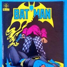 Comics: BATMAN Nº 16 - ZINCO 1984 MUY BUEN ESTADO. Lote 204773223