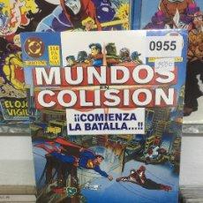 Cómics: ZINCO DC MUNDOS EN COLISION TOMOS 1-2-3- BUEN ESTADO. Lote 205353378