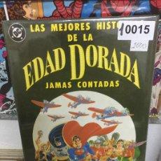 Cómics: ZINCO DC LAS MEJORES HISTORIAS JAMAS CONTADAS MUY BUEN ESTADO. Lote 205362255