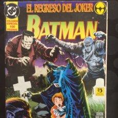 Comics: BATMAN : EL REGRESO DEL JOKER DE CHUCK DIXON DC CÓMICS ( 1994 ).. Lote 205527752