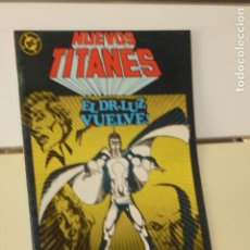 Cómics: NUEVOS TITANES Nº 40 EL DR. LUZ VUELVE - ZINCO. Lote 206821715