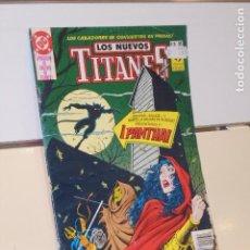 Cómics: LOS NUEVOS TITANES Nº 31 - ZINCO. Lote 207128622
