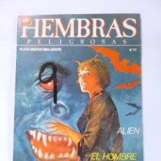 Cómics: HEMBRAS PELIGROSAS N 45 - EDICIONES ZINCO - AÑO 1984. Lote 207393436