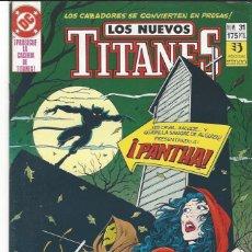 Cómics: NUEVOS TITANES VOL. II Nº 31 - COMO NUEVO !!. Lote 231573950
