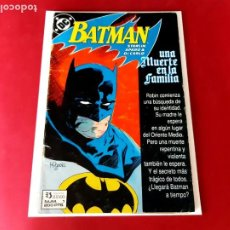 Cómics: BATMAN Nº1 -EDITORIAL ZINCO-DC COMICS-1988. Lote 210112107