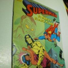 Cómics: SUPERMAN Nº 3 DC 1982 (BUEN ESTADO, SEMINUEVO). Lote 210155168