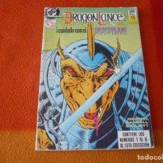 Cómics: DRAGON LANCE NºS 1 AL 6 RETAPADO ZINCO DC DRAGONLANCE. Lote 210438901