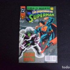 Cómics: LAS AVENTURAS DE SUPERMAN ¡VIDA O MUERTE! Nº26 (EDICIONES ZINCO). Lote 212012598
