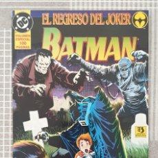 Cómics: BATMAN. EL REGRESO DEL JOKER DE CHUCK DIXON Y GRAHAM NOLAN. ZINCO 1994. Lote 213694781