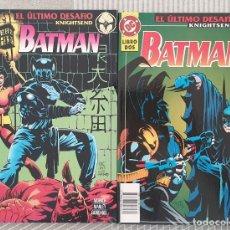 Cómics: BATMAN. EL ULTIMO DESAFIO DE DOUG MOENCH. COL. COMPLETA DE 2 TOMOS. ZINCO 1995. Lote 213730226