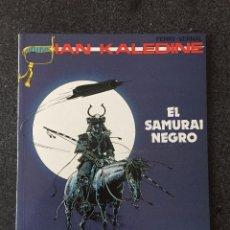 Cómics: IAN KALEDINE - EL SAMURAI NEGRO - FERRY / VERNAL - ZINCO - 1990 - ¡NUEVO!. Lote 217044241