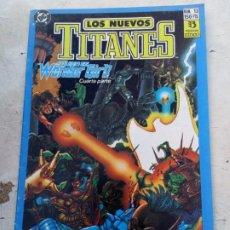Cómics: NUEVOS TITANES VOL.2 Nº 13. Lote 217149362