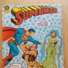 Cómics: SUPERMAN EDICIONES ZINCO DC Nº 4 EL ADIOS A LA TIERRA DE LANA LANG. Lote 217263238